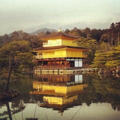 Photo taken at 北山 鹿苑寺 (金閣寺) (Kinkaku-Ji Temple) by Zacky M. on 1/24/2013