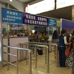 Photo taken at Zhangjiajie Hehua Airport (DYG) 张家界荷花机场 by Zac M. on 10/6/2014