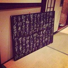 Photo taken at 居酒屋 こいこい by Shinoyan on 3/20/2013