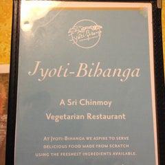 Photo taken at Jyoti-Bihanga by Steve C. on 12/4/2012