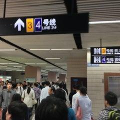 Photo taken at 镇坪路地铁站 | Zhenping Rd. Metro Stn. by Peter S. on 10/12/2012