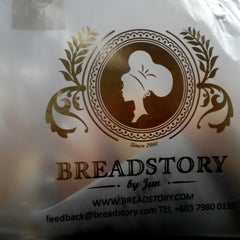 Photo taken at Bread Story by Asterina S. on 11/6/2015