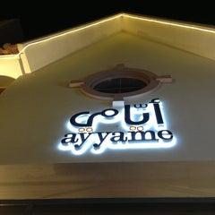 Photo taken at Ayyame by WaleedoV K. on 7/11/2013