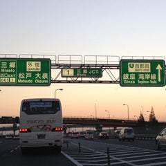 Photo taken at 三郷JCT by 方向音痴 on 11/1/2012