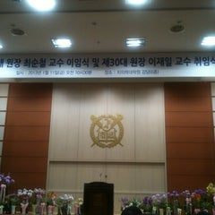 Photo taken at 서울대학교 치과대학 by Young-ah C. on 1/11/2013