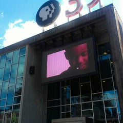 Photo taken at PBS39 Public Media & Education Center by George W. on 9/27/2013