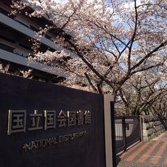 Photo taken at 国立国会図書館 新館 (National Diet Library Annex) by Satoshi M. on 4/5/2014
