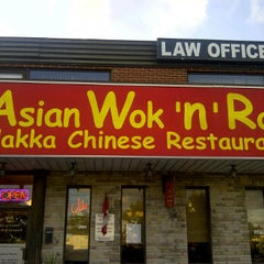 Photo taken at Asian Wok 'n' Roll by Eric C. on 9/15/2011