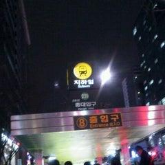 Photo taken at 홍대입구역 (Hongik Univ. Stn.) by Jun Kyo J. on 1/20/2012