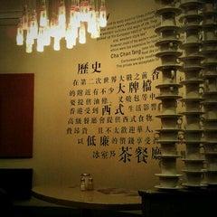 Photo taken at Cha Chan Tang 茶餐廳 by Wilkent L. on 2/27/2012