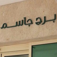 Photo taken at Burj Jassem by Bu bader on 7/17/2012