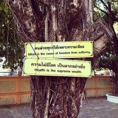 Photo taken at วัดพุทธมงคลนิมิตร (Wat Buddhamongkolnimit) by Tim L. on 4/2/2015