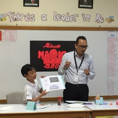 Photo taken at Mentari International School Bintaro by adis t. on 1/28/2016