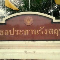 Photo taken at วัดชลประทานรังสฤษฎ์ (Wat Chonprathan Rangsarit) by Nopparit N. on 2/3/2013