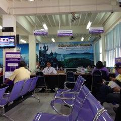 Photo taken at กรมการขนส่งทางบก จังหวัดสงขลา by Chanachon O. on 12/9/2013
