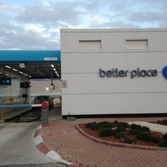 Photo taken at Better Place Battery Switch Anava Int by Charlie K. on 3/4/2013