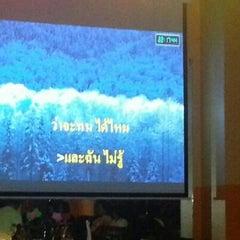 Photo taken at สมาคมนักเรียนเก่าอำนวยศิลป์ by Mongkol M. on 11/5/2012