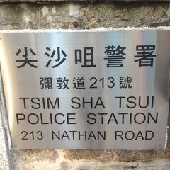 Photo taken at Tsim Sha Tsui Police Station 尖沙咀警署 by Fedlic P. on 11/14/2012