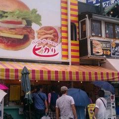 Photo taken at ハンバーガーショップ ヒカリ 本店 by Ryou N. on 9/17/2012
