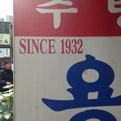 Photo taken at 용금옥 by Chris P. on 11/12/2014