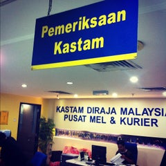 Photo taken at Jabatan Kastam Diraja Malaysia by Clive on 11/3/2012
