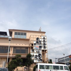 Photo taken at 駿河の湯 坂口屋 by Atsu on 8/23/2013