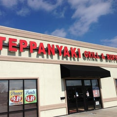Photo taken at Teppanyaki Grill & Supreme Buffet by Tom B. on 2/23/2013