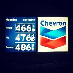 Photo taken at Town Center Car Wash/Chevron by Rancho B. on 10/5/2012