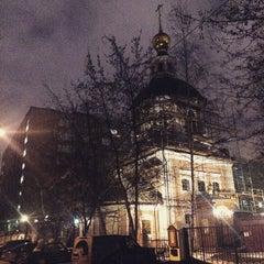 Photo taken at Рот Фронт Кондитерская фабрика by Tatyana Z. on 12/24/2014
