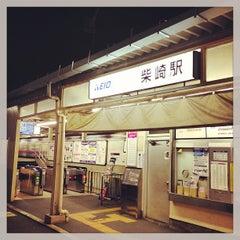Photo taken at 柴崎駅 (Shibasaki Sta.) (KO15) by Keita T. on 7/7/2013
