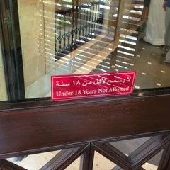 Photo taken at مقهى البنديره - Al Bindaira Café by TaLaL A. on 5/23/2013