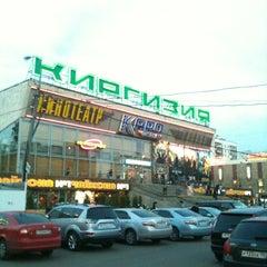 Photo taken at Киргизия by Yura M. on 5/21/2013