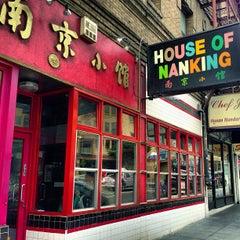 Photo taken at House of Nanking by Ken R. on 3/6/2013