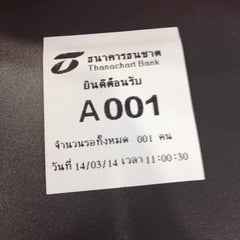 Photo taken at ธนาคารธนชาต (Thanachart Bank) by iamgift on 3/14/2014
