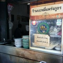 Photo taken at บะหมี่แพร่งภูธร by Kwanchanok M. on 5/31/2012