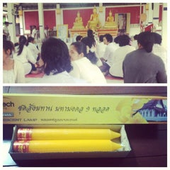 Photo taken at วัดสวนพล by Natsara M. on 7/22/2013