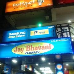 Photo taken at Jay Bhavani Vadapav - Vastrapur by Bhaumik C. on 4/11/2013
