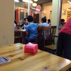 Photo taken at 大丰收福州菜馆 by Lam K. on 10/26/2012