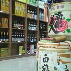 Photo taken at Adega de Sake | 酒蔵 by Fabbinho on 12/20/2014