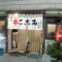 Photo taken at 大坂屋 by Katsunori K. on 2/15/2013