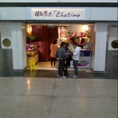 Photo taken at Chatime 日出茶太 by Walski o. on 2/25/2013
