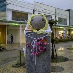 Photo taken at ももねこ様像 by 未設定 名. on 12/30/2012