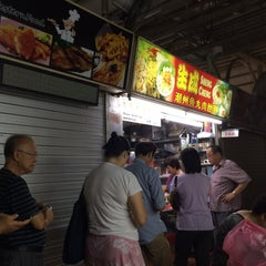 Photo taken at Bukit Timah Market & Food Centre by Cheen T. on 9/29/2015