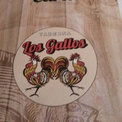 Photo taken at Los Gallos by angel b. on 8/9/2014