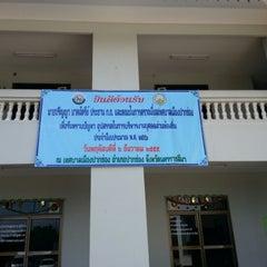 Photo taken at เทศบาลเมืองปากช่อง by Superdan Y. on 12/6/2012