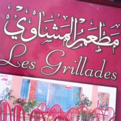 Photo taken at Les Grillades Restaurant by Vladimir C. on 10/7/2012