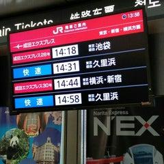 Photo taken at JR 成田空港(第1旅客ターミナル)駅 (JR Narita Airport (Terminal 1) Sta.) by Arjun K. on 10/4/2015