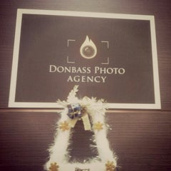 Photo taken at Donbass photo agency by XBOCT on 12/24/2012
