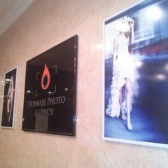Photo taken at Donbass photo agency by XBOCT on 12/2/2012