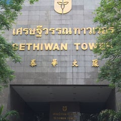 Photo taken at Sethiwan Tower (เศรษฐีวรรณทาวเวอร์) by Pisit S. on 8/4/2015